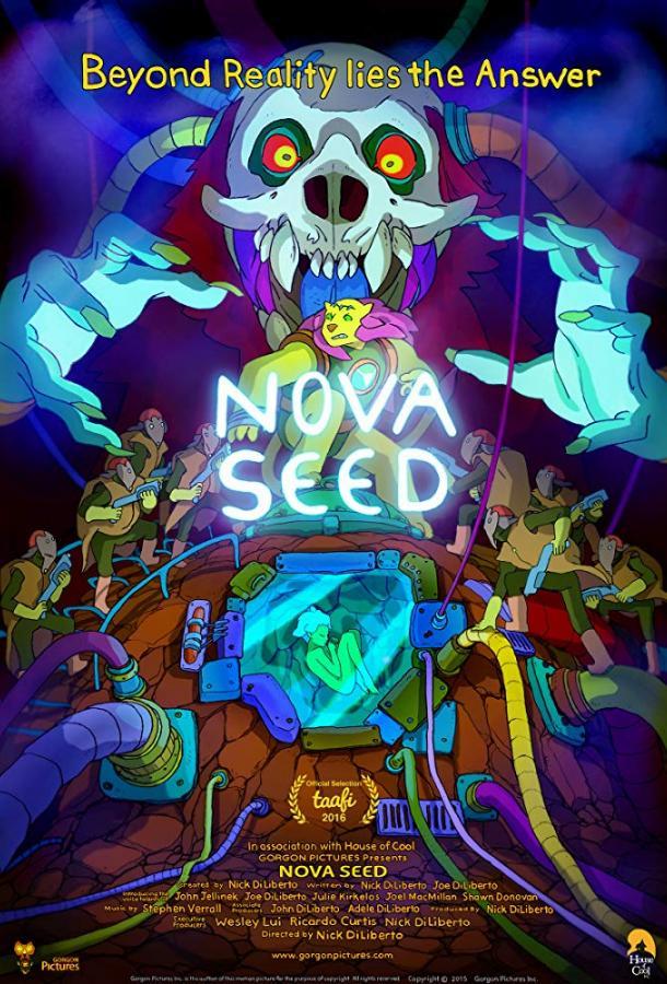 Семена Новы