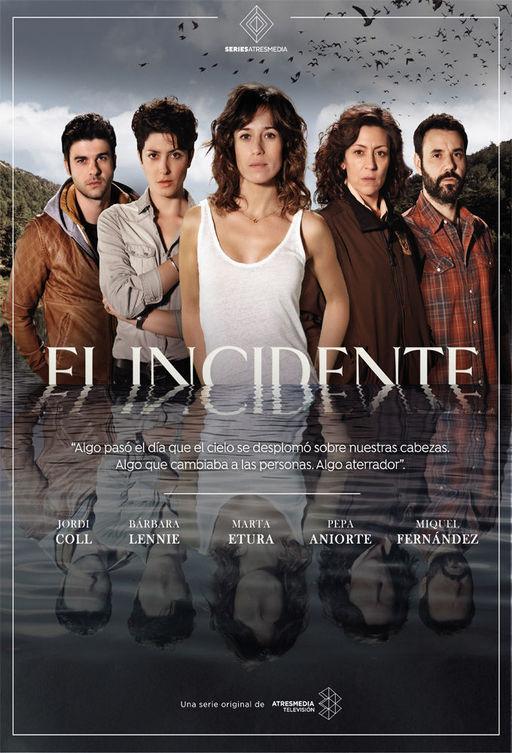 Инцидент / El incidente (2017)