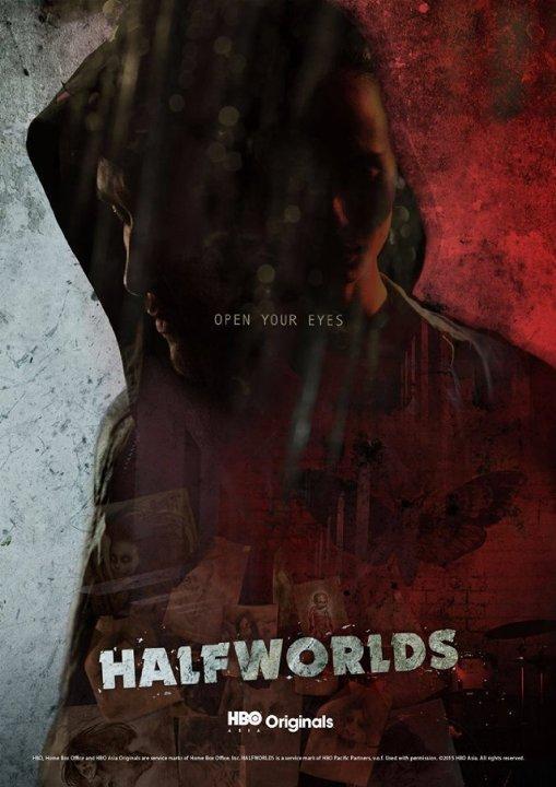 Полумиры / Halfworlds (2015)