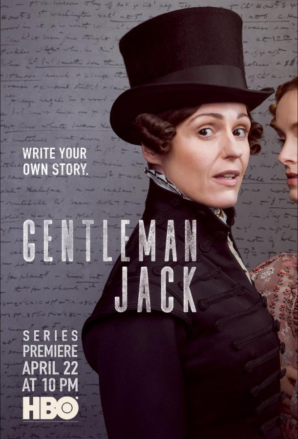 Джентльмен Джек / Gentleman Jack (2019)
