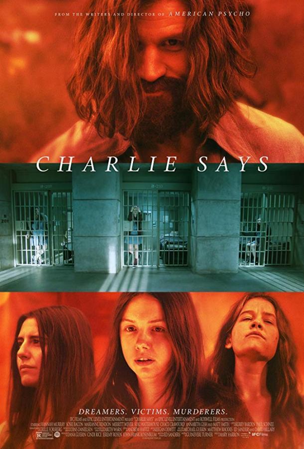 Так сказал Чарли / Charlie Says (2018)