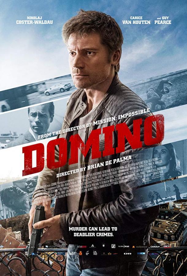 Домино / Domino (2019)