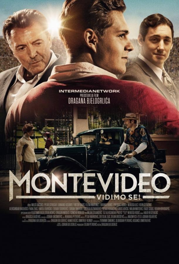 До встречи в Монтевидео! / Монтевидео, увидимся! / See You in Montevideo (2014)