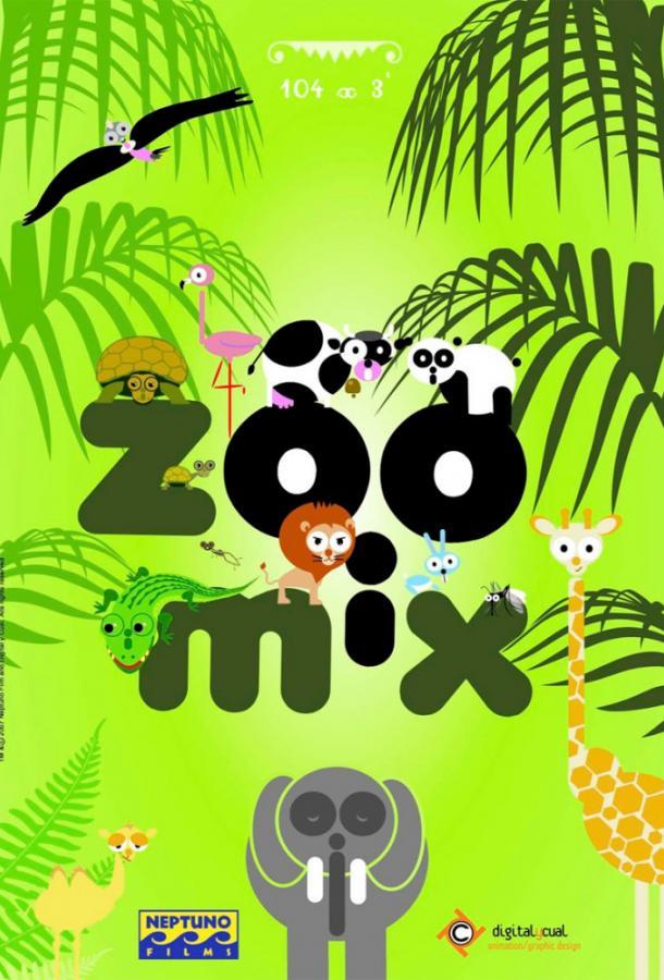 Зоопарк  (2008) 1 сезон 51 серия.