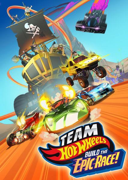 Hot Wheels. Мегатрасса / Team Hot Wheels: Build the Epic Race (2015)