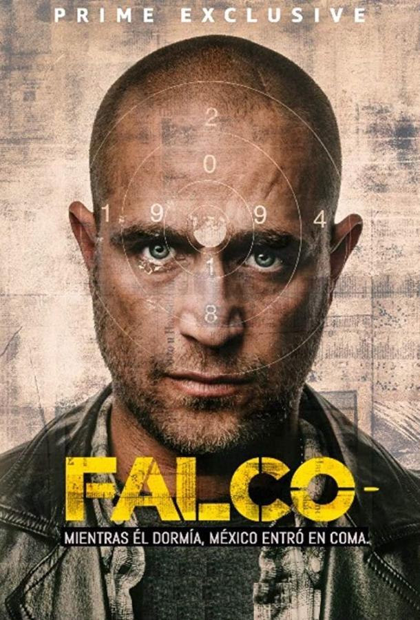 Фалько / Falco (2018)