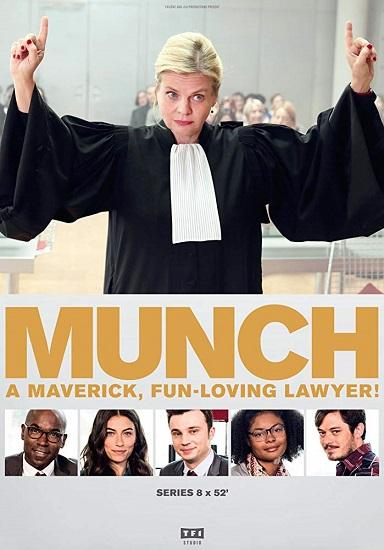 Мунч / Munch (2016)
