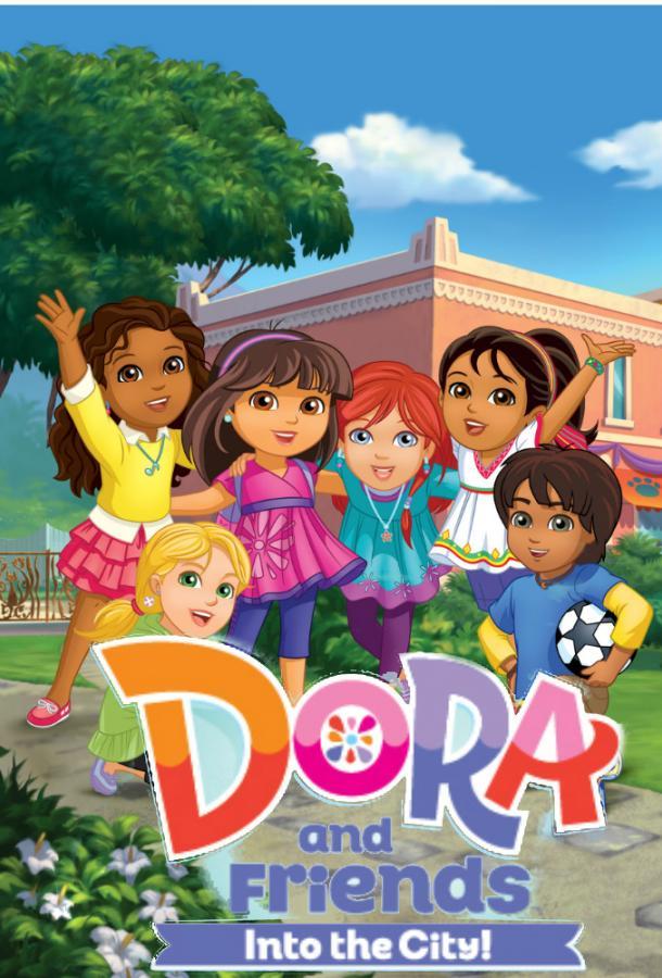 Даша и друзья: Приключения в городе / Dora and Friends: Into the City! (2014)