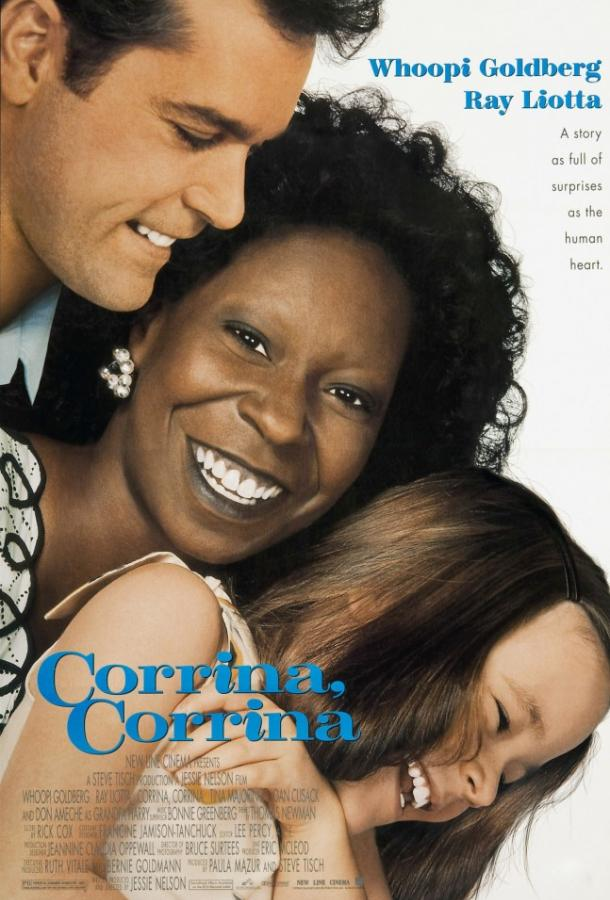 Коррина, Коррина / Corrina, Corrina (1994)