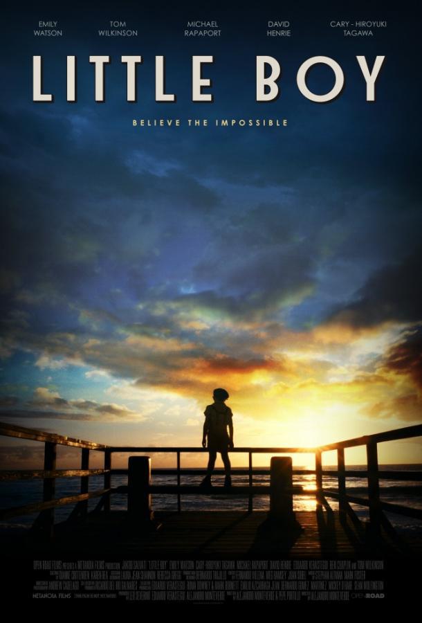 Малыш / Little Boy (2015)