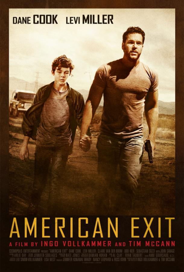 Американский выход (2019)