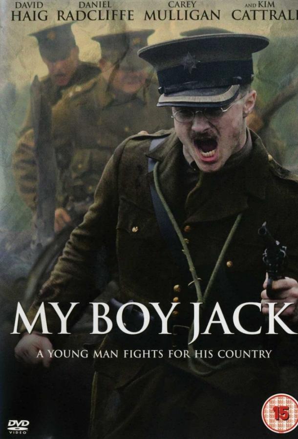 Мой мальчик Джек / My Boy Jack (2007)