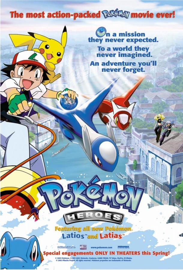 Покемон 5: Герои (2002) смотреть онлайн в хорошем качестве