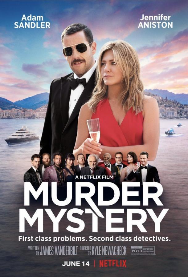 Загадочное убийство / Убийство на яхте (2019)