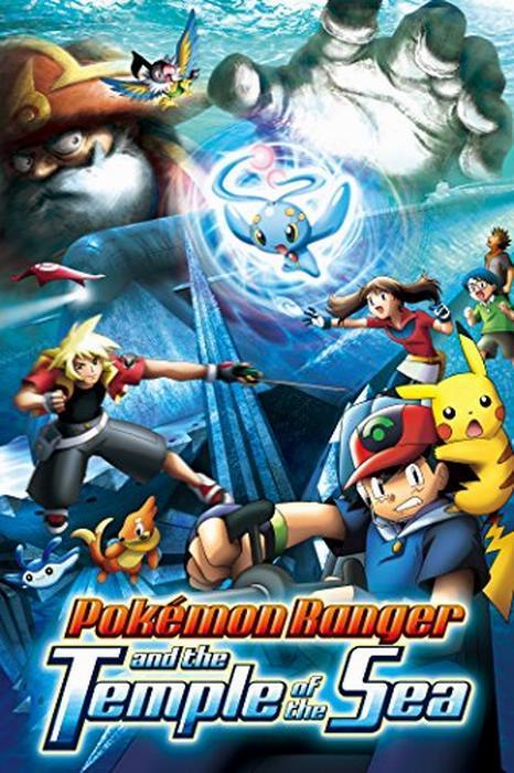 Покемон Рейнджер и Храм Моря (2006) смотреть онлайн