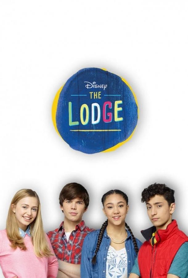 Полярная звезда / The Lodge (2016)