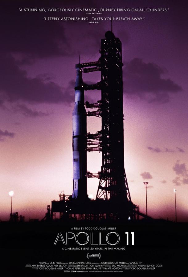 Аполлон-11 / Apollo 11 (2019)