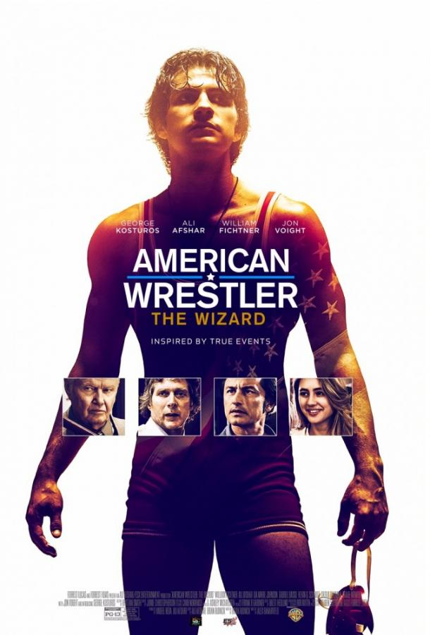 Американский рестлер: Волшебник / American Wrestler: The Wizard (2016)