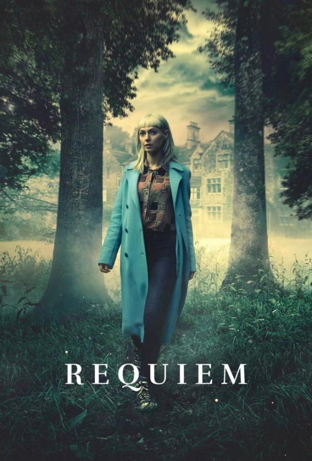 Реквием / Requiem (2018)
