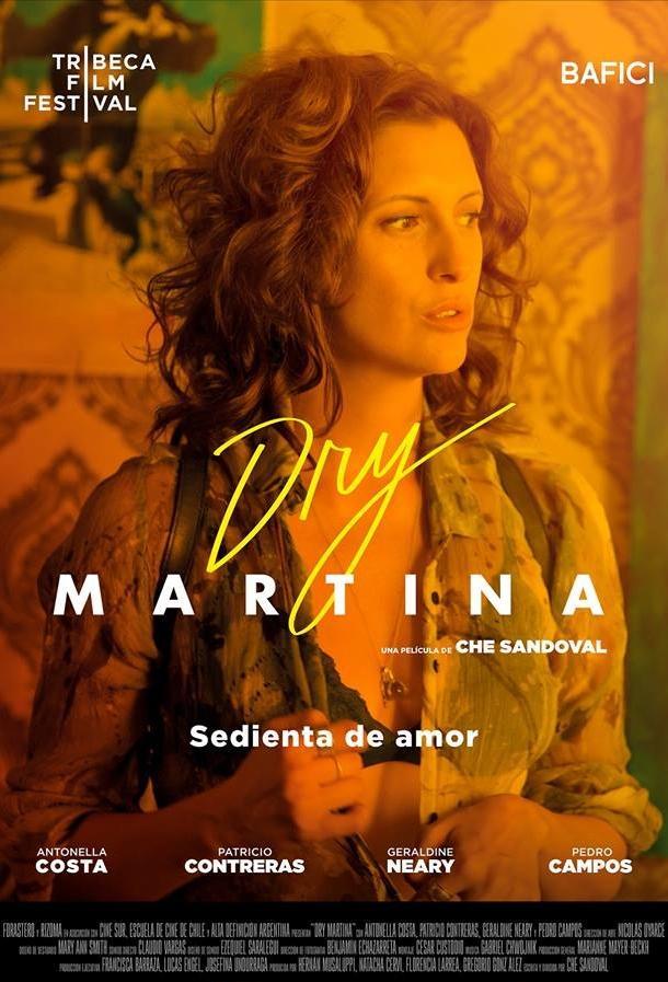 Мартини драй (2018)