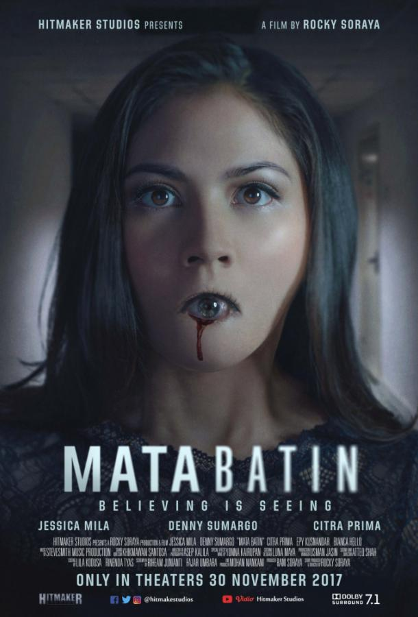 Третий глаз / Mata Batin (2017)