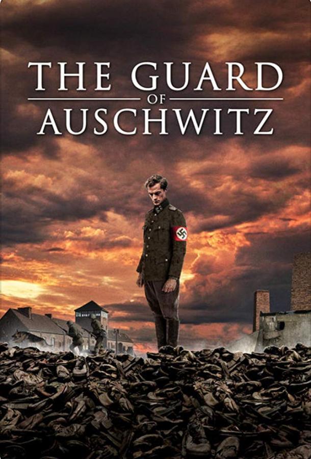 Стражник Освенцима (2019)