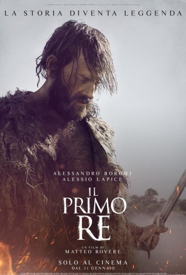 Первый король / Romulus & Remus: The First King (2019)
