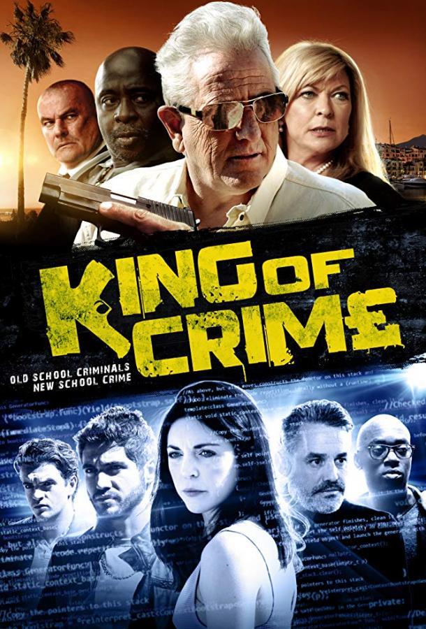 Король Преступности (2018)