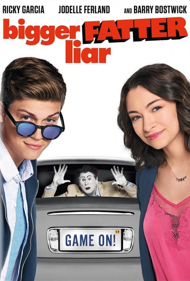 Большой толстый лгун 2 / Big Fat Liar 2 (2016) смотреть онлайн