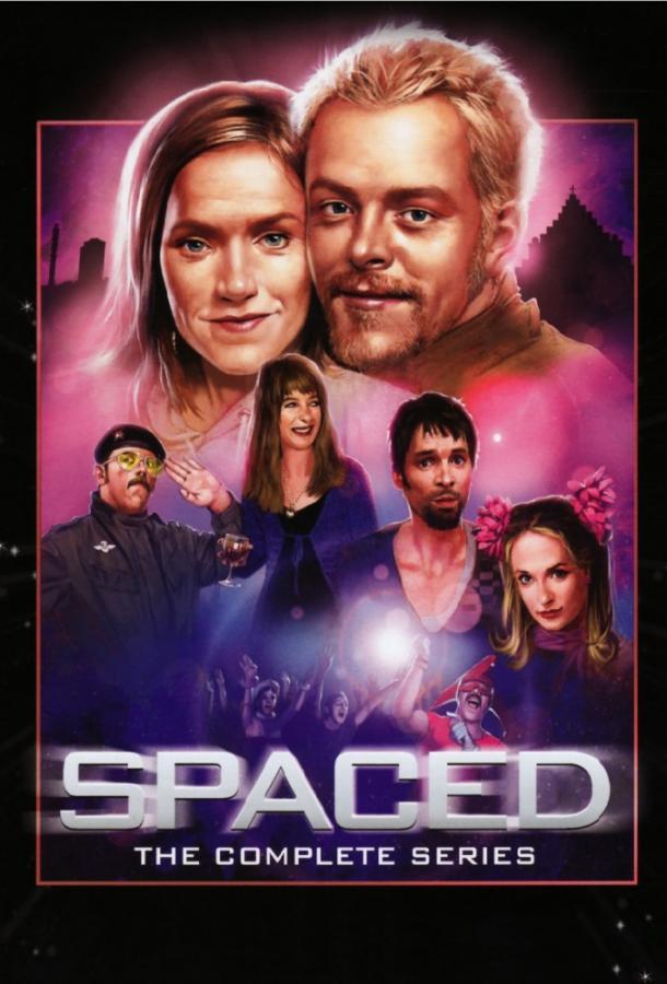 Долбанутые / Spaced (1999)