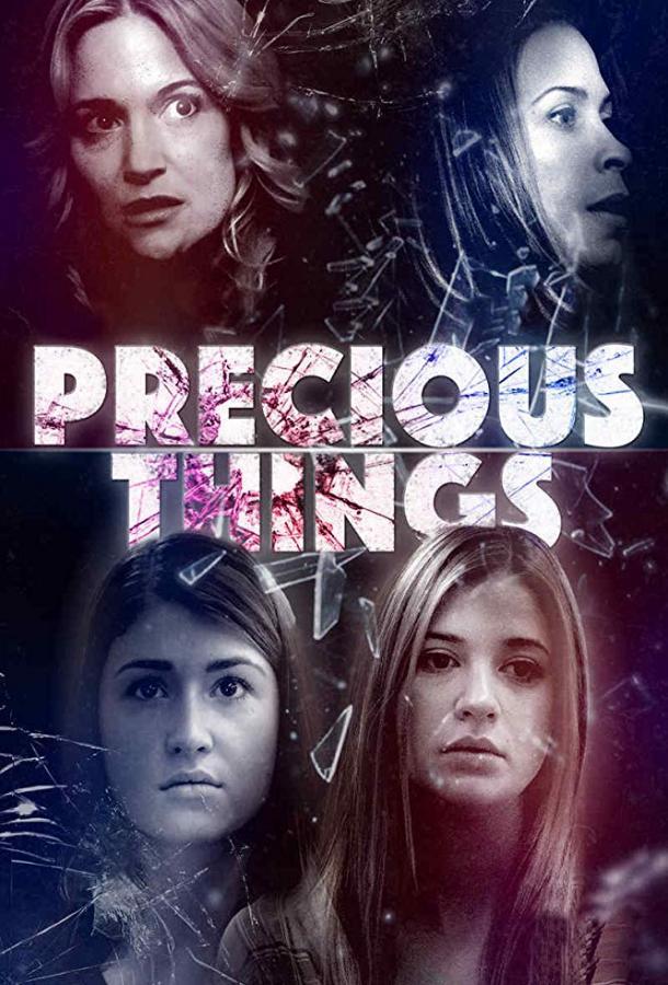 Precious Things (2017)