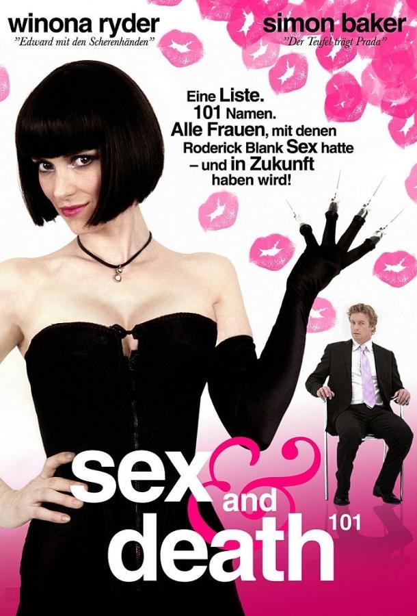 Секс и 101 смерть / Sex and Death 101 (2007)