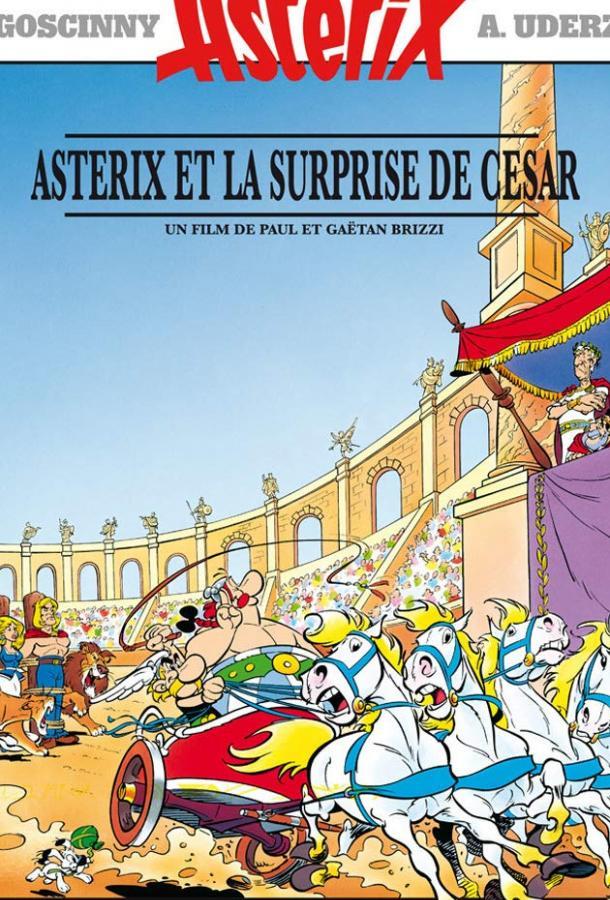 Астерикс против Цезаря / Asterix and Caesar (1985)
