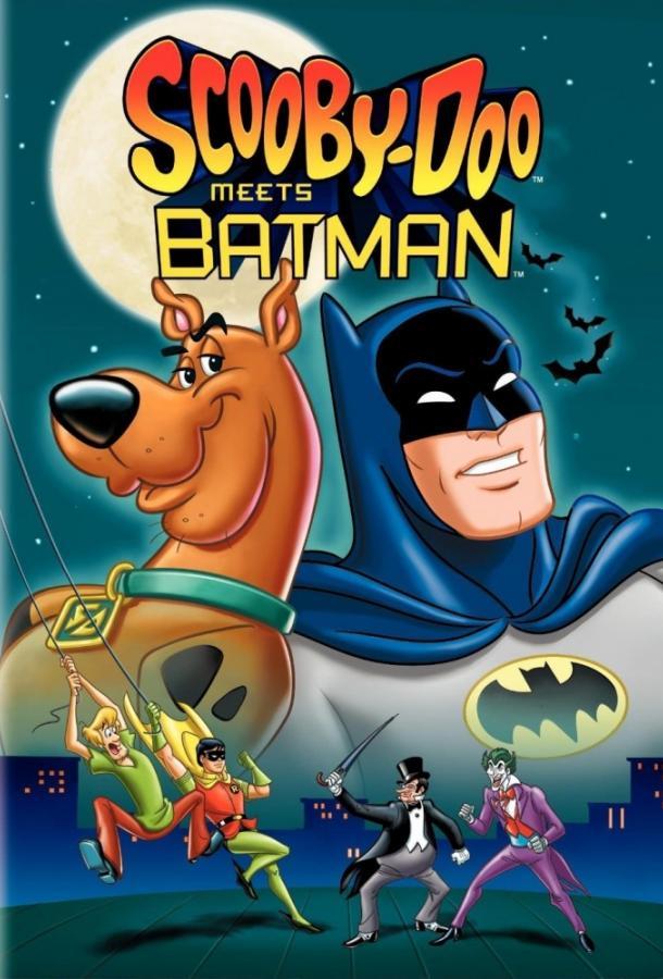 Новые дела Скуби-Ду / The New Scooby-Doo Movies (1972)