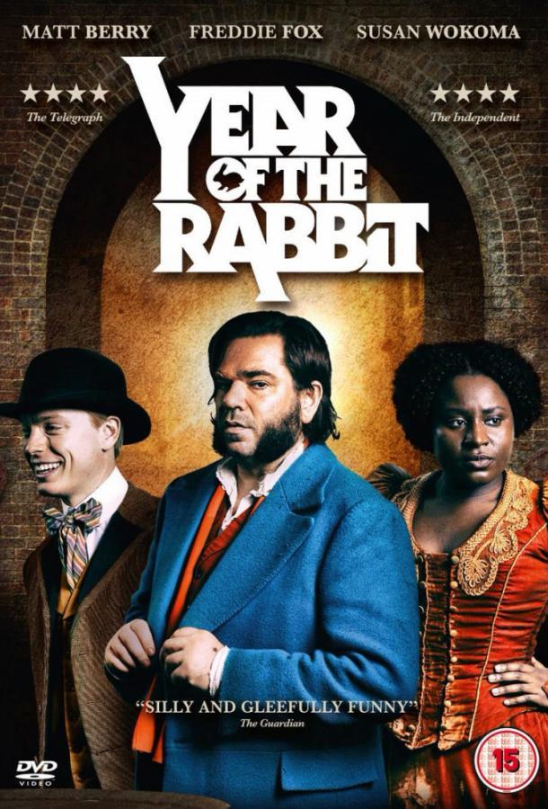 Год кролика / Year of the Rabbit (2019)