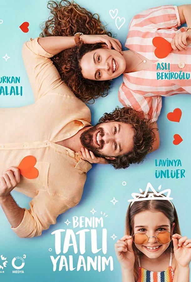 Моя сладкая ложь / Benim Tatli Yalanim (2019) смотреть онлайн 1 сезон