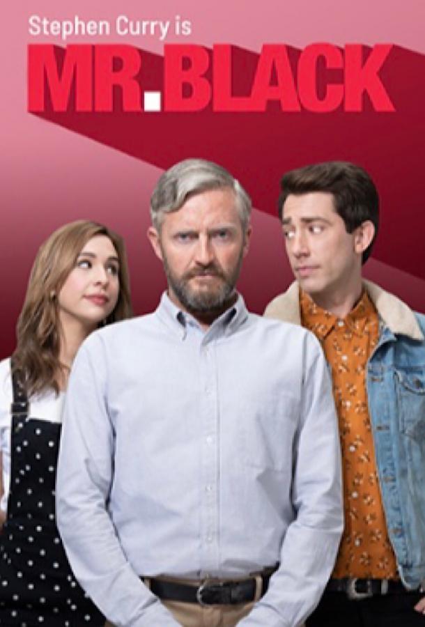 Мистер Блэк / Mr Black (2019) смотреть онлайн 1 сезон