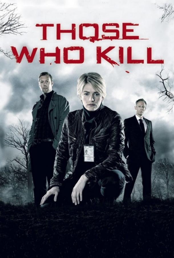 Тот, кто убивает / Those Who Kill (2011)