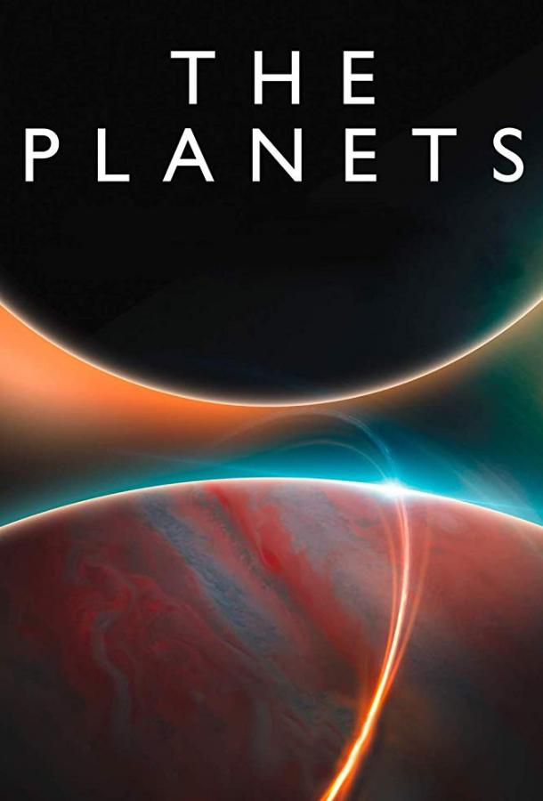 BBC. Планеты (2019)