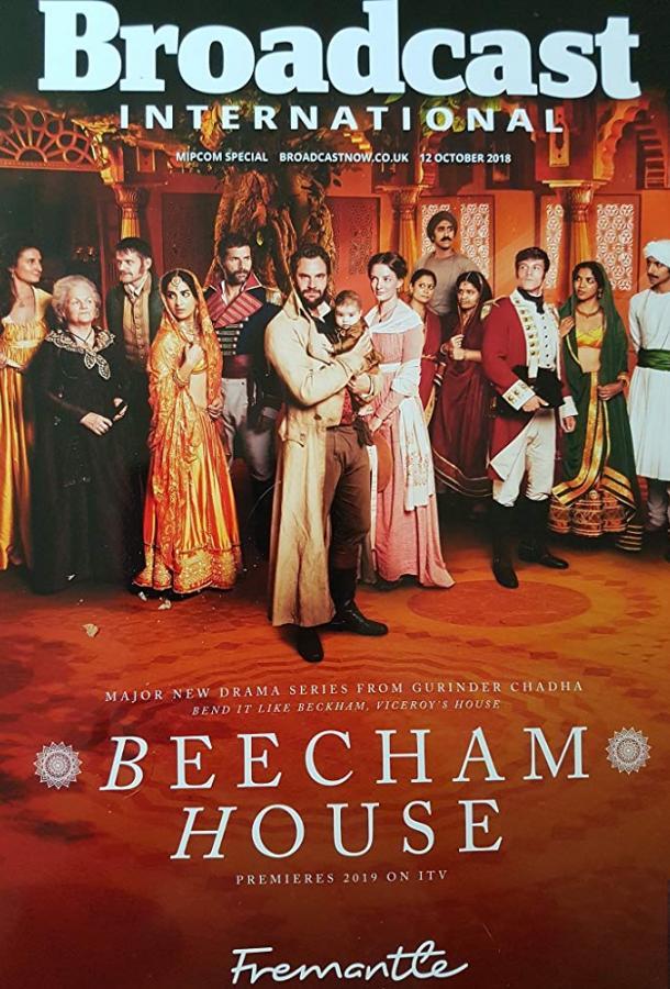 Поместье в Индии / Beecham House (2019) смотреть онлайн 1 сезон