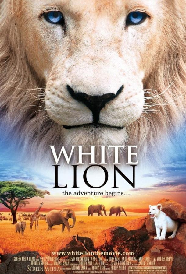 Белый лев / White Lion (2010)