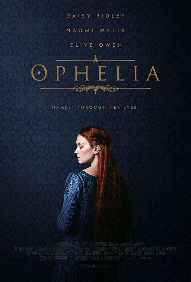 Офелия / Ophelia (2018)