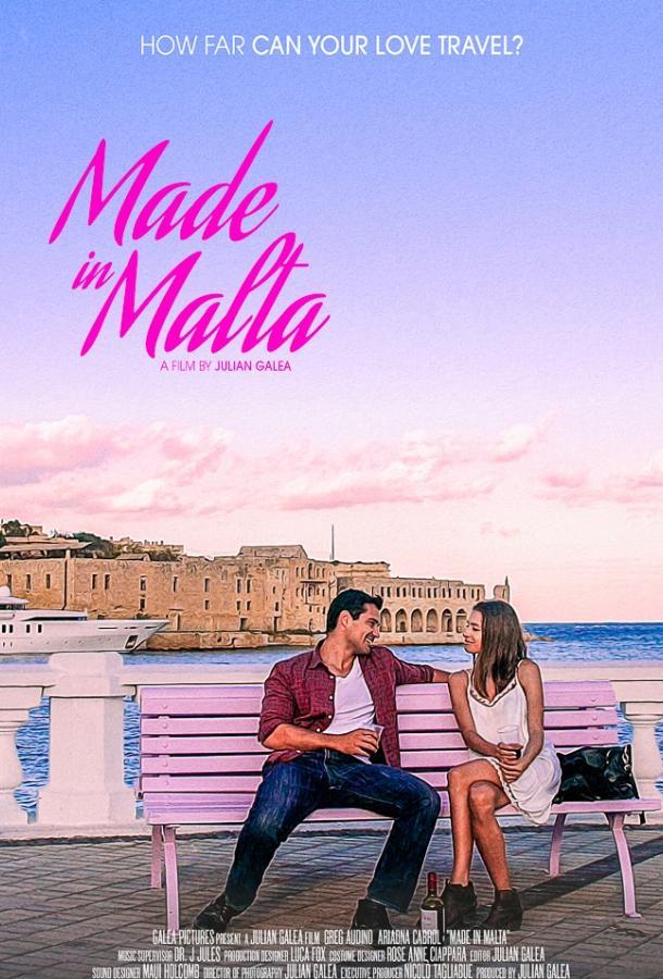 Любовь на Мальте