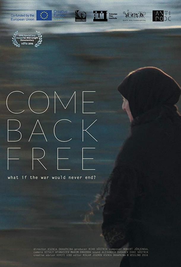 Приходи свободным / Come Back Free (2016)