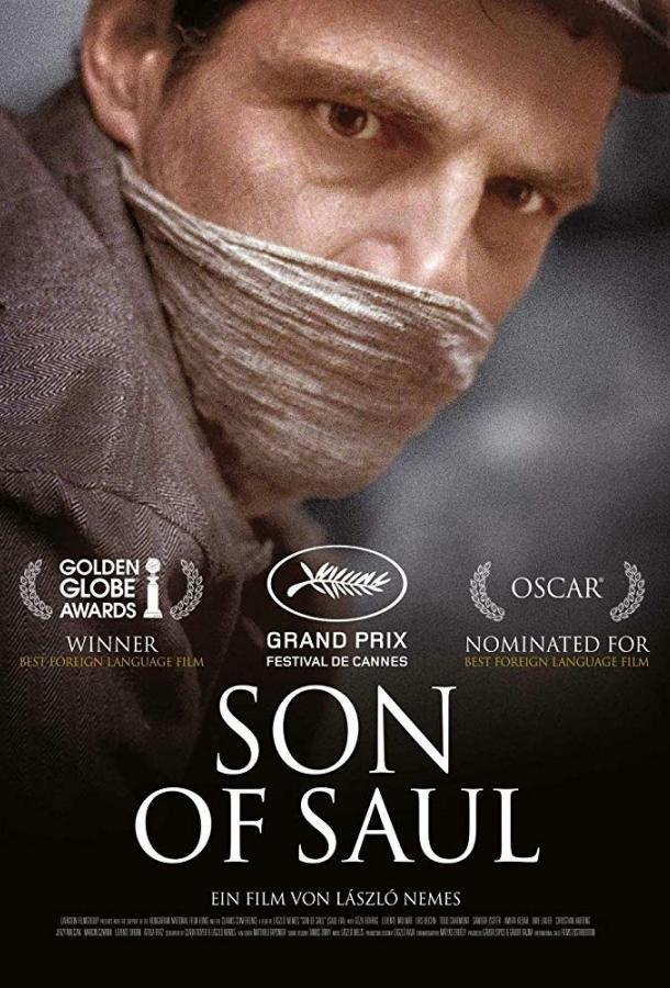 Сын Саула