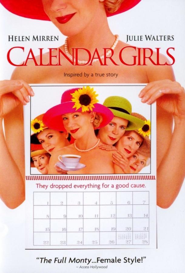 Девочки из календаря / Calendar Girls (2003)